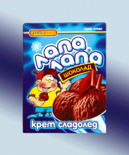 ICE CREAM POWDER - CHOCOLATE