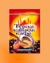 ТУРСКО КАЙМАК КАФЕ