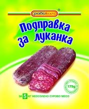 ПОДПРАВКА ЗА ЛУКАНКА 175g