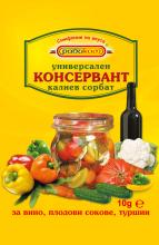 КОНСЕРВАНТ КАЛИЕВ СОРБАТ 10 g