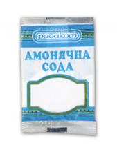 АМОНЯЧНА СОДА - 0.010kg